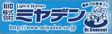 株式会社ミヤデン